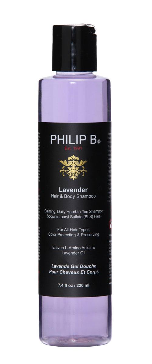 Lavender-Hair-and-Body-Sham