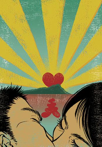 Ilustración de Yuko Shimizu