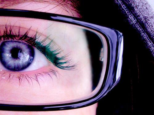 donacion-gafas-fundacion-rementeria-gafas-segunda-mano