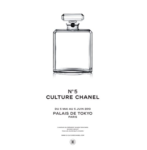 n-5-culture-chanel-palais-de-tokio