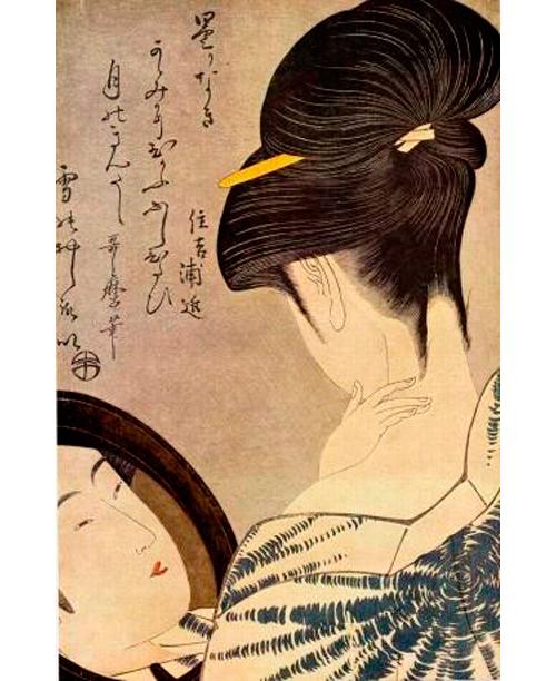 expomasaje-2013-kobido-masaje-facial-japones
