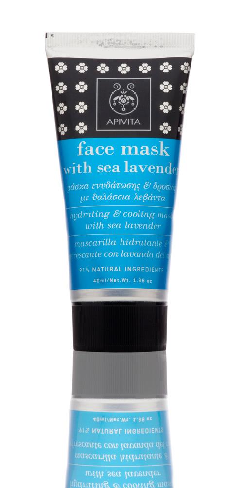 APIVITA-Face-Mask-Sea-Lavender