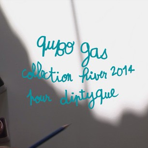 qubo gas diptyque