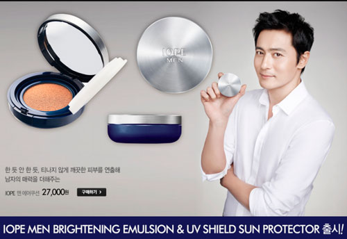 cushion-cosmetics-men