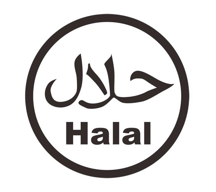 cosmetica-halal-certificado
