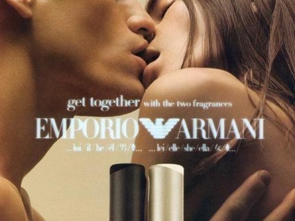 Armani Emporio Armani Small 14649