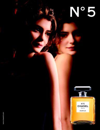 Chanel Nº5 Tatou