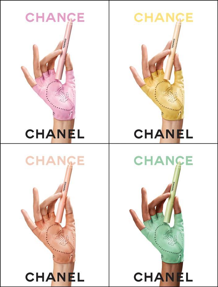 Chanel La Beaute Se Cultive Exposicion